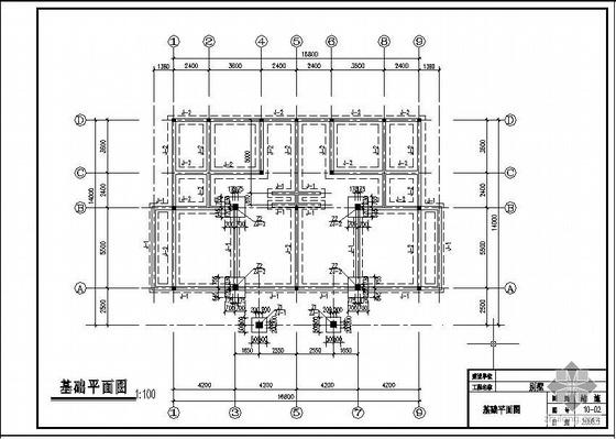 某三层砖混别墅全套图纸(含建筑、结构、设备图)