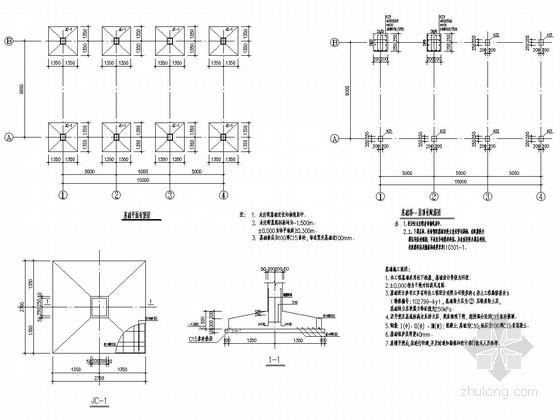 [扬州]单层化学公司原料库房结构施工图