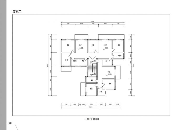 新农村建设农房设计(7个方案,可供参考,实用美观)-8.jpg