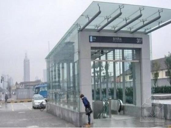 [上海]轨道交通地下二层车站工程技术标176页附94张CAD(地下连续墙 SMW工法)