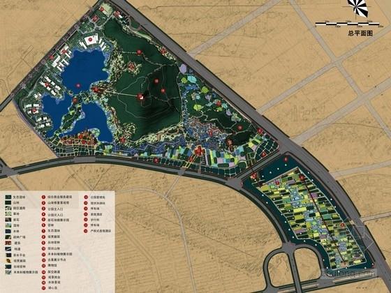 [江苏]开放性城市生态公园景观规划设计方案(北京著名设计机构作品)