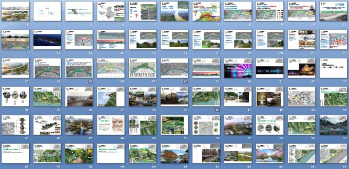 [江西]溪谷山地生态旅游度假公园景观规划设计方案(2017最新)_11