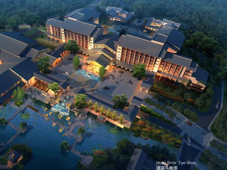 [北京]五台山国际度假酒店景观规划设计