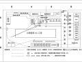 框架结构建筑人防工程地基处理施工组织设计(共140页,word)