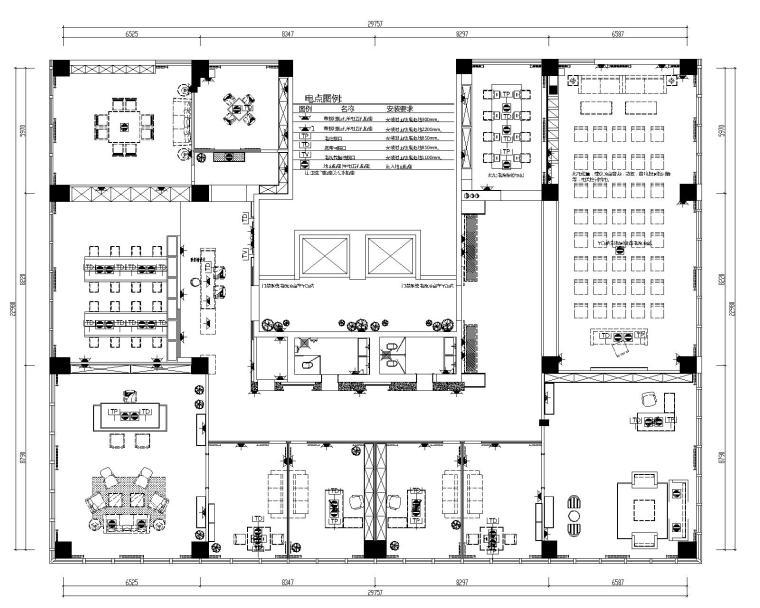 [山东]混搭--黄海城市花园七层办公平面装修施工图+效果图-插座电点点位图