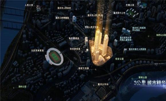 重庆中心商业楼项目BIM应用成果