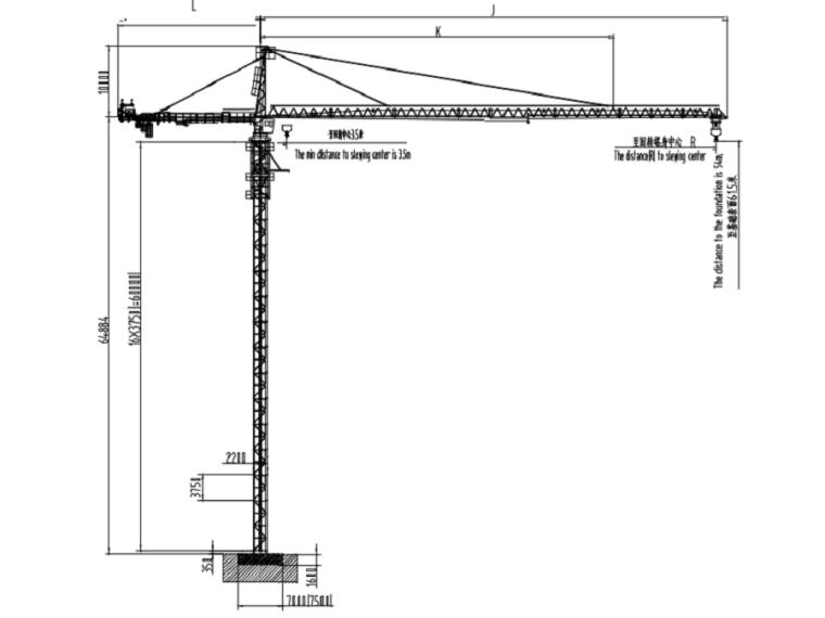 QTZ250(TC7035B-16)塔式起重机使用说明书(111页)