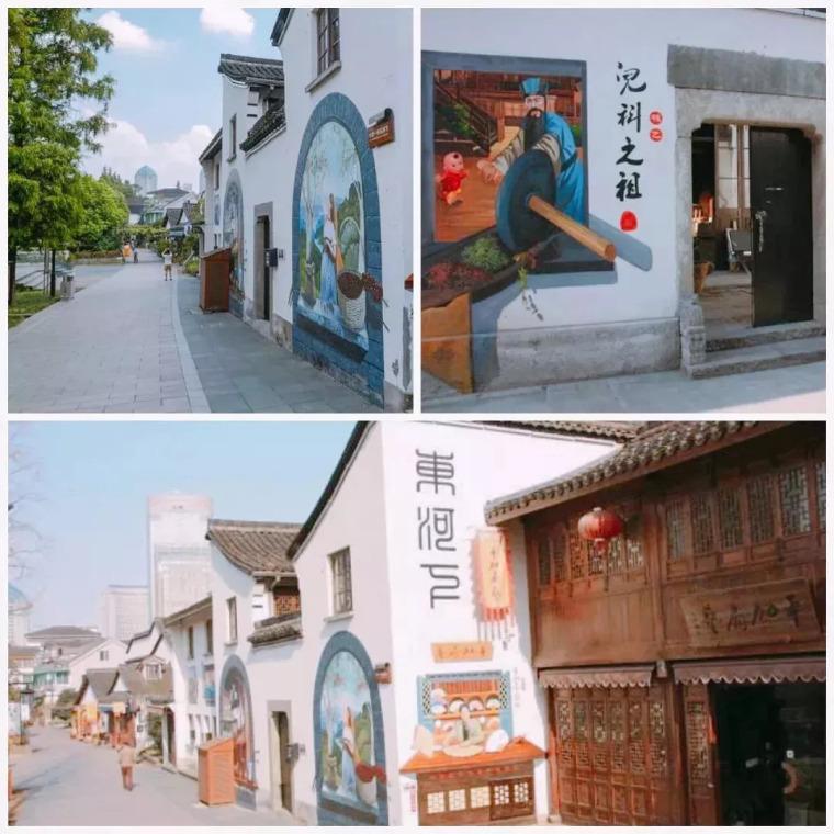 用心感受老杭州小街小巷的慢生活_19