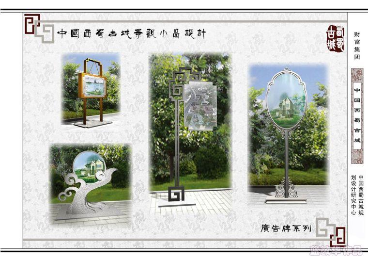 #我的年度作品秀#中国西蜀古城_36