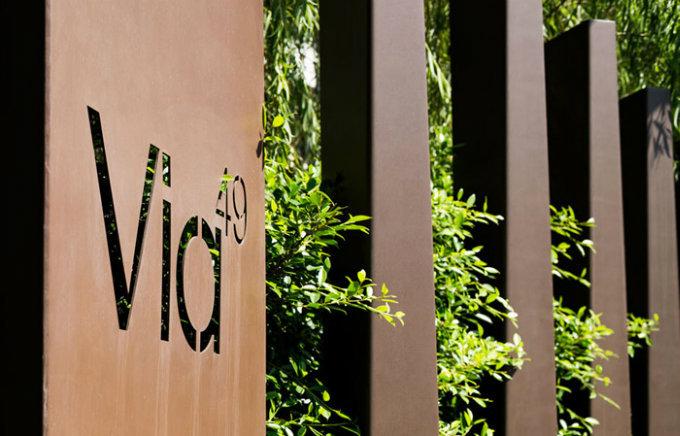 VIA49大楼公共景观——有趣的栅栏_2