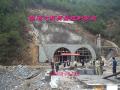 隧道工程质量控制要点(PPT版41页)