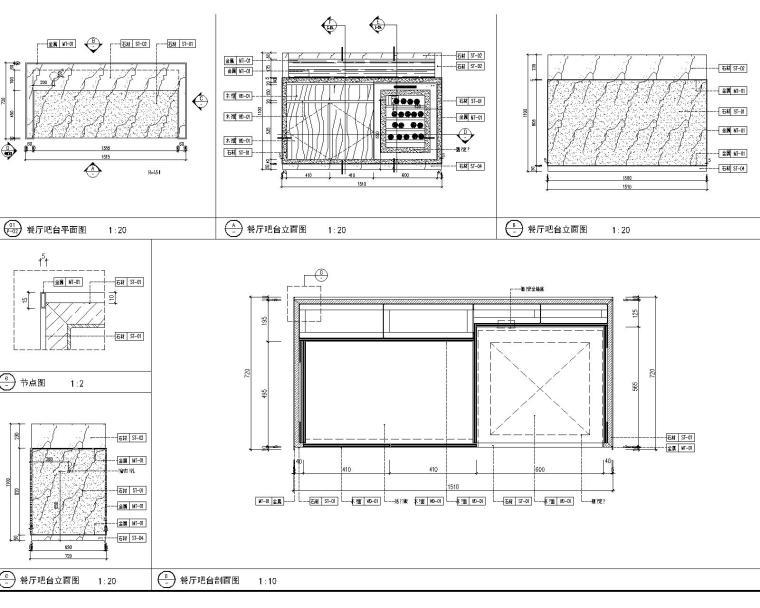 [北京]万科翡翠长安现代中式轻奢样板间设计方案+CAD全套施工图+物料书+效果图_9