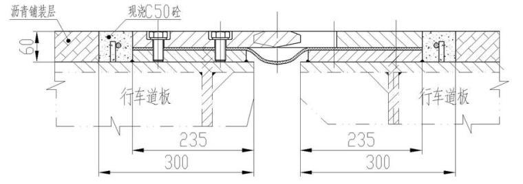[甘肃]悬索大桥锚碇混凝土施工专项方案(重力式锚)_9