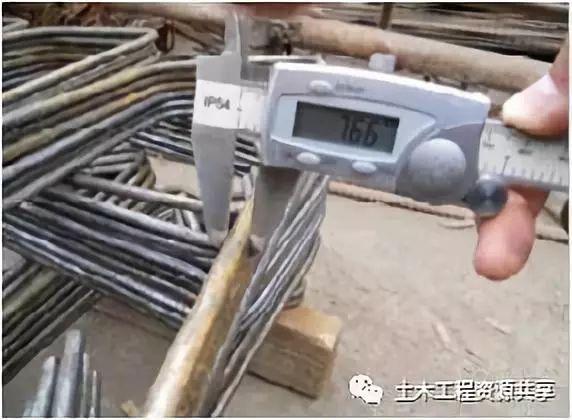 中天编制钢筋工程作业指导书,从原材料到质量安全措施,够详细!
