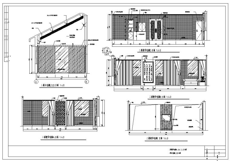 某二层中式餐厅室内装修设计CAD图纸(28张)