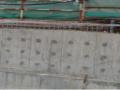 [全国]桩与地基基础工程量计算(共53页)