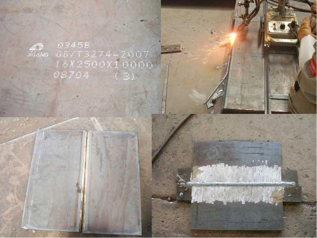 钢结构焊接工程这些知识,平常你有注意吗?