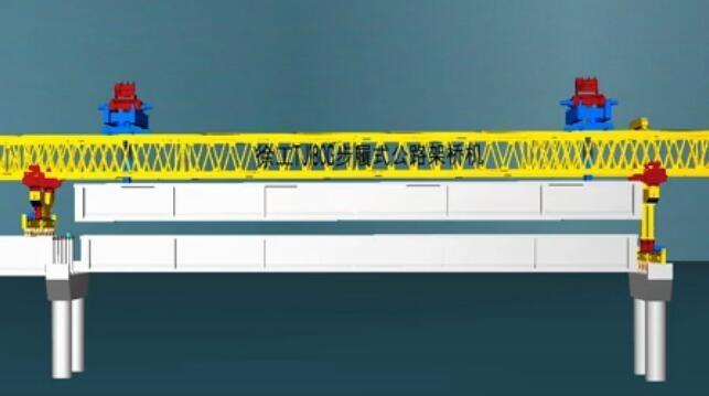 U型桥台扩大基础技术交底资料下载-预制40米箱梁安装运输专项施工方案