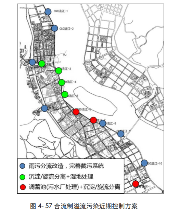 """[四川]""""海绵城市""""城乡规划专项设计详细解读文本(附规划图则+植物名录)-合流制溢流污染近期控制方案"""
