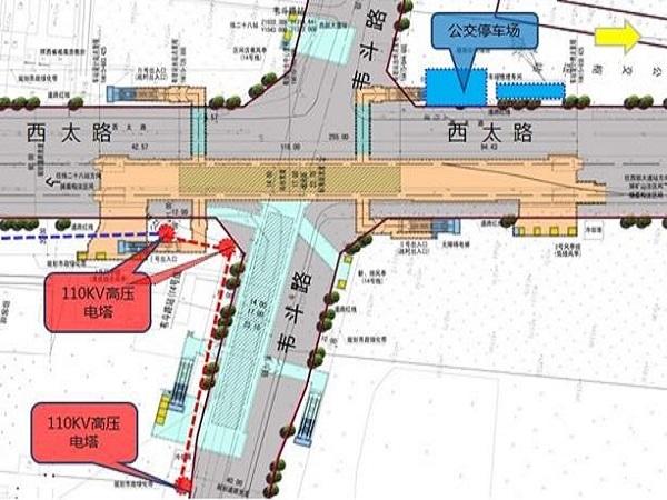 [西安]地铁工程主体结构基坑支护及开挖安全专项施工方案