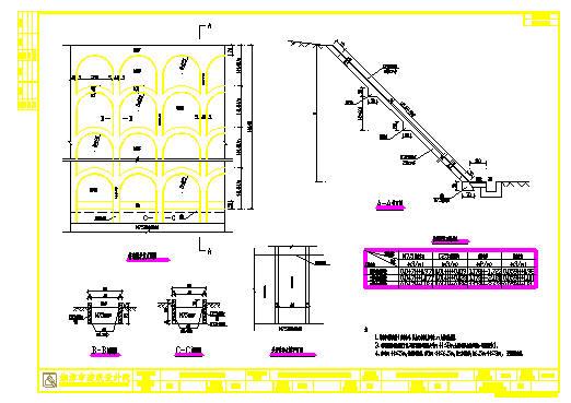 道路施工布置设计图(共95张)_4