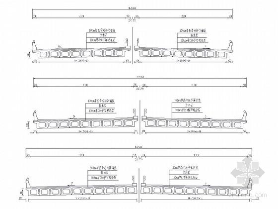 后张法简支空心板桥上部构造通用图56张(1.25m板宽)