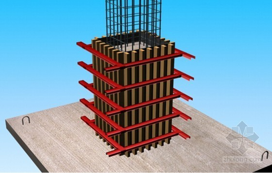 [北京]钢筋混凝土结构宿舍楼施工组织设计(240页 图文并茂)