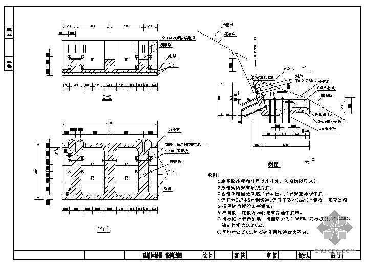 某长江公路大桥主桥拱肋吊装施工方案设计图