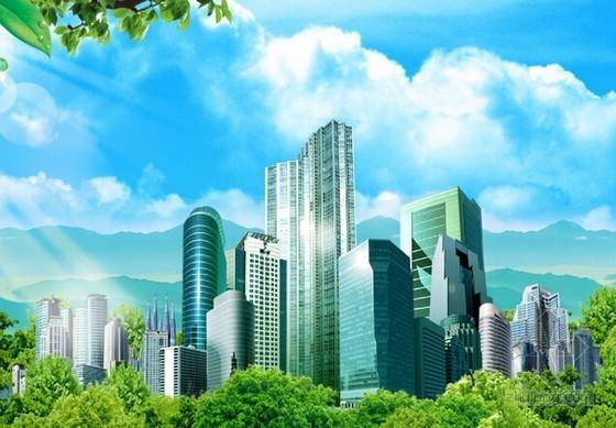 [青岛]大型房地产全过程项目管理措施及表格(全套17个文件)