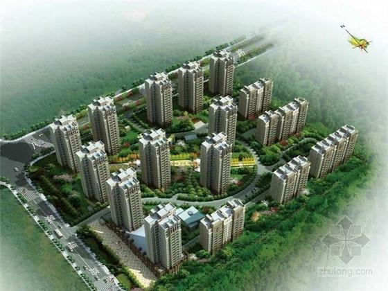 安置区住宅文本资料下载-[河南]高层住宅安置区规划设计方案文本