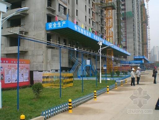 [北京]大学教学楼工程安全文明施工标准化技术交底(图文展示 80页)