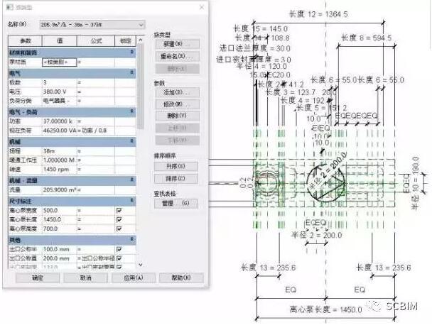 二级建筑考试时间分配。