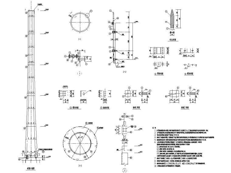火电厂烟囱防雷接地施工图