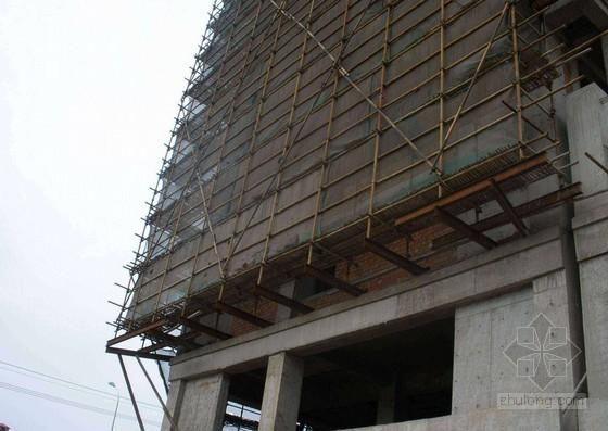 建筑工程悬挑式脚手架应用技术培训讲义(65页 附图)