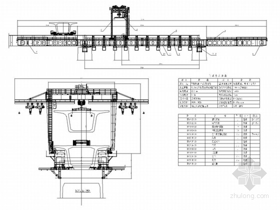 TP48节拼架桥机施工套图附计算说明