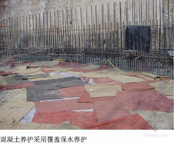 [北京]住宅工程绿色施工方案(节点详图)