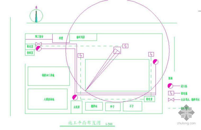 江苏某重型车间单层厂房施工组织设计(本科生毕业设计)