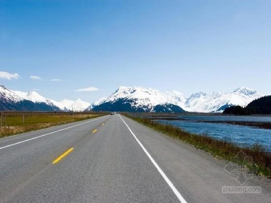 公路改建工程路面施工总结