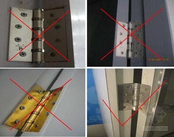 装饰装修工程质量控制要点讲义PPT(图文丰富)