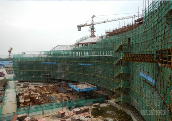 大型会议酒店工程施工情况图文汇报讲义(图文丰富)