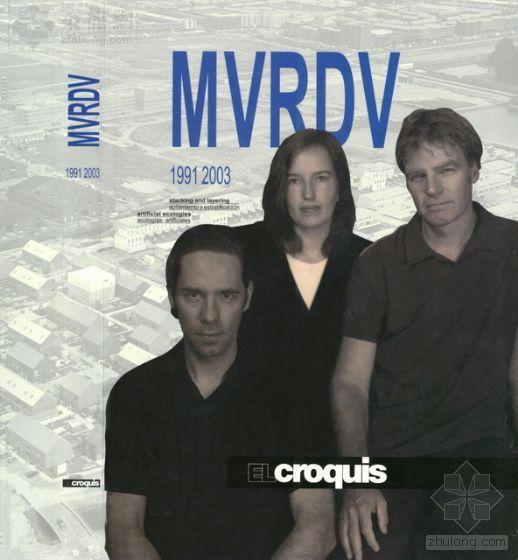 MVRDV建筑设计事务所