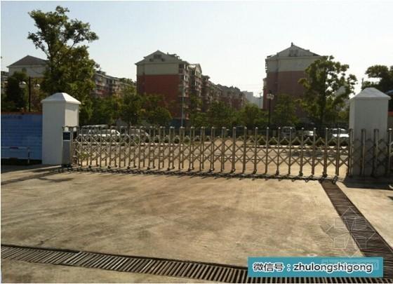 [江苏]建筑工程工地安全文明施工标准化做法