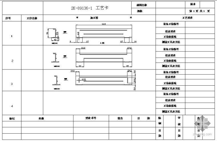 某铝合金窗户加工工艺卡节点构造详图