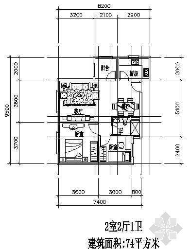 两室两厅一厨一卫74平方米