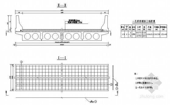 某三级公路13m空心板桥设计图
