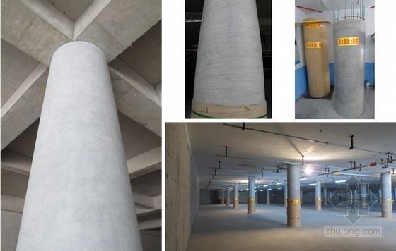 河南优质结构汇报资料资料下载-[山东]建设工程创省级优质结构杯交流汇报材料(附多图)