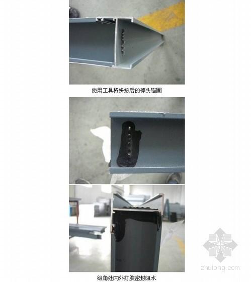 某上市地产杭州公司防水抗渗体系