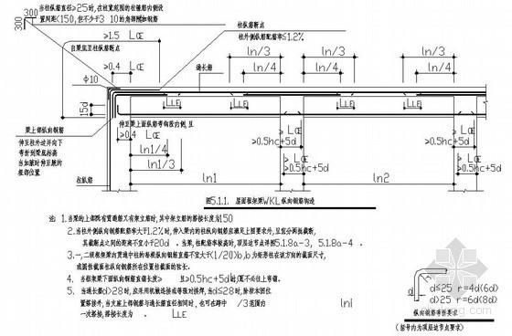 [云南]某高级职业中学实作实训楼标准构造图示说明