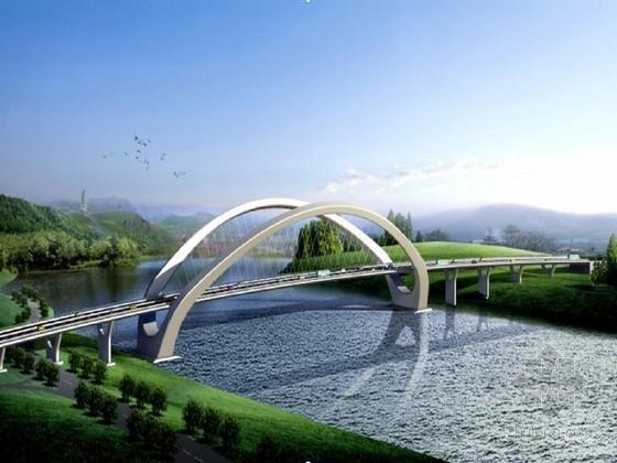 [PPT]大跨径曲线梁非对称外倾拱桥钢结构设计