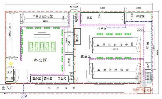 [广东]框架剪力墙结构大厦工程施工组织总设计(325页)